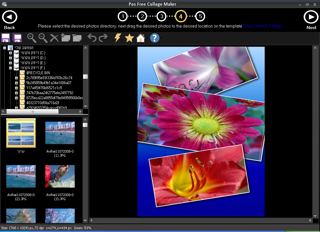 free photo collage software for windows 7